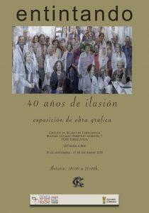Exposición de Obra Gráfica @ Sede Central