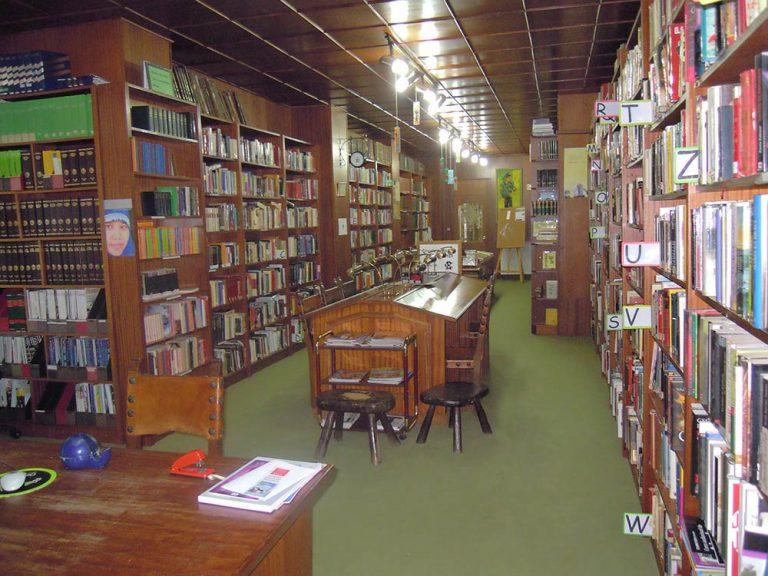 Vista general de la biblioteca