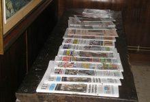 Prensa diaria en el Salón de lectura