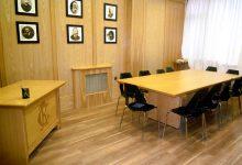 Sala de Juntas donde se reúne la directiva