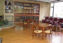 El Salón de lectura desde la puerta